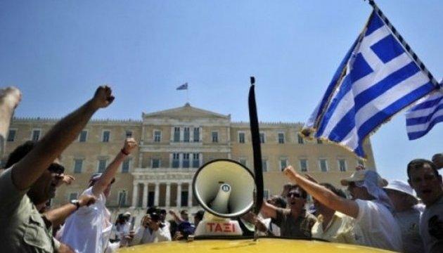 Греки протестуют против сокращений рабочих мест