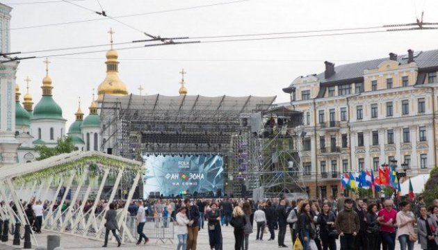 Fan zone of Eurovision 2017 opened in Kyiv