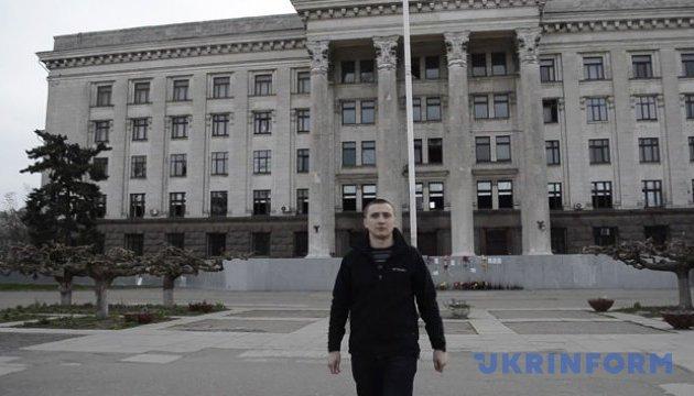 """Полиция изучает, как погиб нападавший на экс-лидера одесского """"Правого сектора"""""""