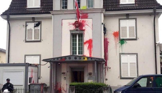 Генконсульство Туреччини в Цюриху залили фарбою