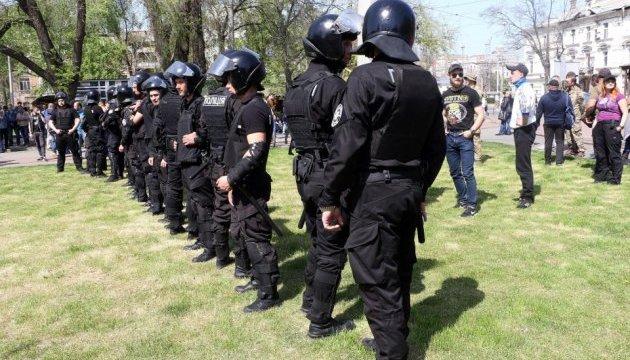 Річниця трагедії 2 травня: в Одесі поліція взяла під охорону Куликове поле та Соборну площу