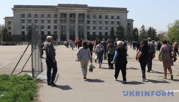 Сьогодні в Одесі вшановують пам'ять жертв трагедії 2 травня