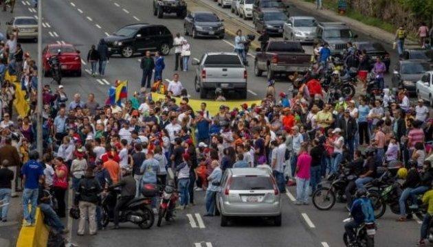 Протести у Венесуелі: ще одна людина загинула