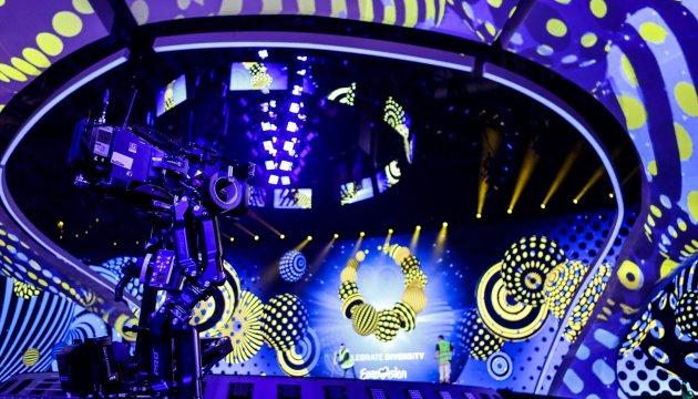 Евровидение: в полицию из-за краж и мошенничества обратились 12 иностранцев