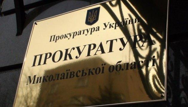 Прокуратура будет требовать возвращения государству Бугского лимана в Николаеве