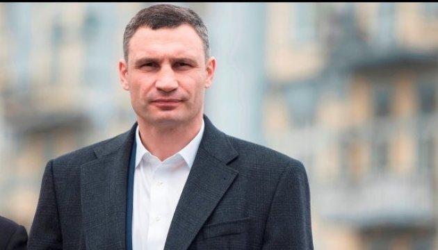 Київ просить Нацкомісію підтримати інвестпрограму «Євро-Реконструкції»