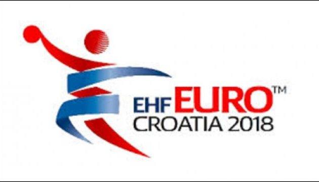 Українці зберігають шанси поїхати на гандбольне Євро-2018