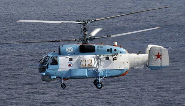 У берегов Норвегии разбился российский вертолет