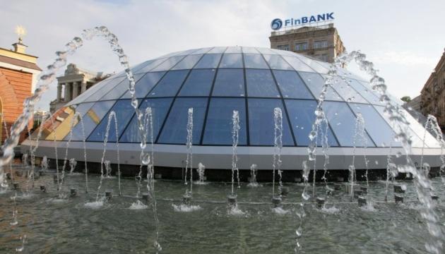 Київські фонтани запустять після карантину