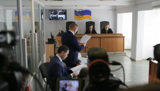 Суд у справі про держзраду Януковича перенесли на 29 травня