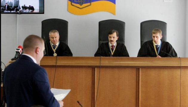 Суд Донеччини відмовився розглядати скаргу адвокатів Януковича щодо конфіскації