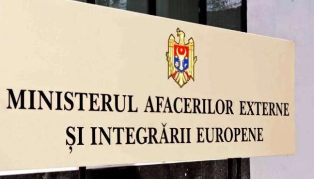 Придністровський конфлікт: МЗС Молдови викликало