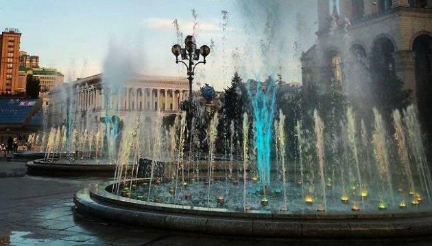 Два подарка столице: Песни фонтанов и детские забавы Кия