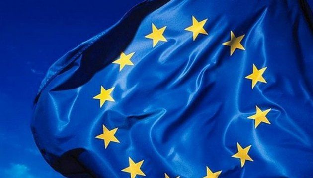 EU, Norway discuss support for Ukraine, policy of sanctions against Russia