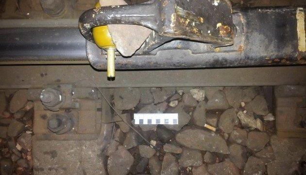 Диверсантів, які готували теракт на залізниці, посадили на 10 та 11 років