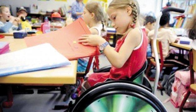 На Николаевщине количество детей в заведениях с инклюзивным образованием за год утроилось