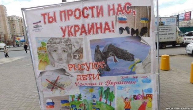 Антивоєнну виставку дитячих малюнків у Пітері потрощили за