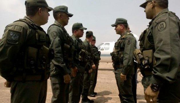 У Венесуелі розпочалися масштабні арешти військових чинів