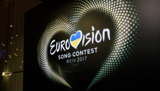 La deuxième demi-finale de l'Eurovision 2017 a commencé.
