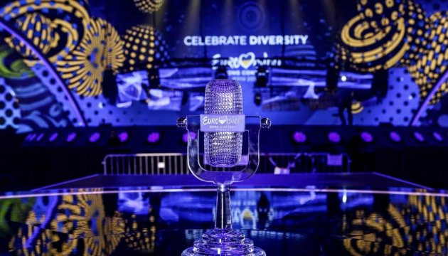 Kyiv hosts first semi-final of Eurovision 2017 today