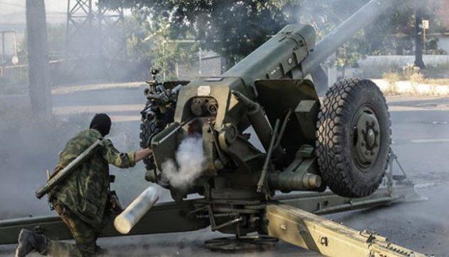 АТО: бойовики обстріляли зі 152-мм артилерії тиловий район під Волновахою