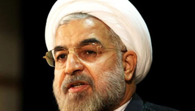 Президент Ірану заявляє про