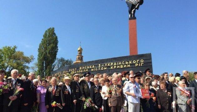 У Кривому Розі у День пам'яті та примирення відбувся парад