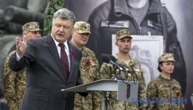 Президент відкрив виставку про нерозривний зв'язок поколінь захисників України