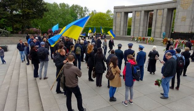 У Берліні вшанували загиблих у Другій світовій і згадали про полонених на Донбасі
