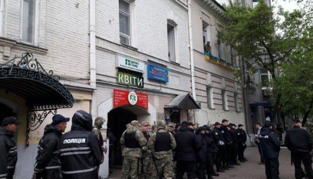 У Києві виникла штовханина через георгіївську стрічку