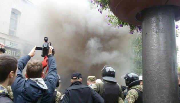 9 травня в Києві: прокуратура розслідує дії поліції у сутичці під офісом ОУН