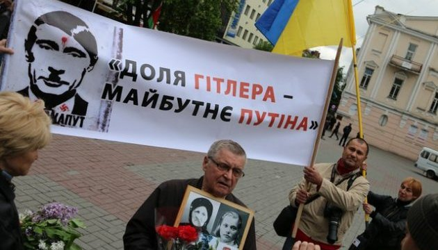 У Вінниці проросійську ходу згорнули через антипутінську акцію