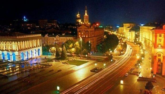 Illuminations des bâtiments de Kyiv durant l'Eurovision 2017