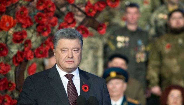 波罗申科:谁也无法减少乌克兰人在二战中的贡献