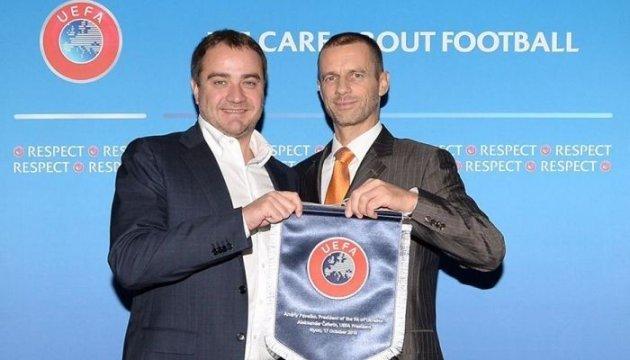 Андрій Павелко отримає посаду у ФІФА