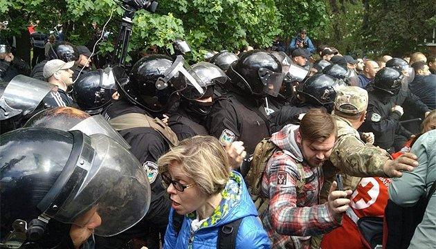 Бійки у Дніпрі: одного з підозрюваних не випустять під заставу