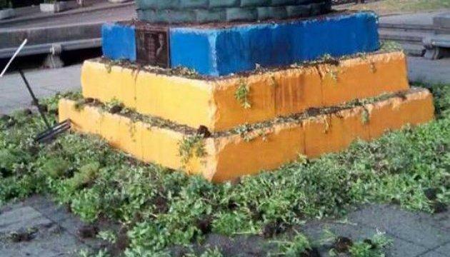 На місці пам'ятника Леніну в Києві зруйнували інсталяцію