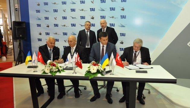 Оборонпромы Украины и Турции подписали меморандум о сотрудничестве