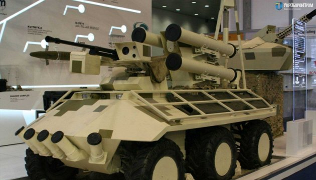 Ukroboronprom presents new Ukrainian weapons