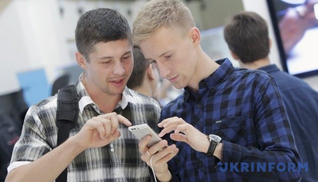 Приложение с квестами по Украине позволит выбрать экскурсию на свой вкус
