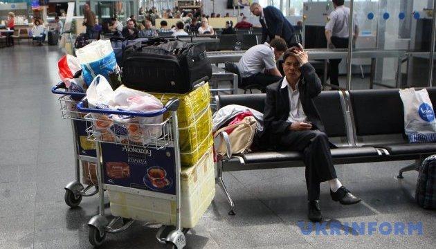 Turkish Airlines змінює норми перевезення багажу