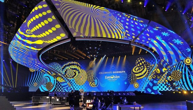 Перший півфінал Євробачення-2017: Як це було