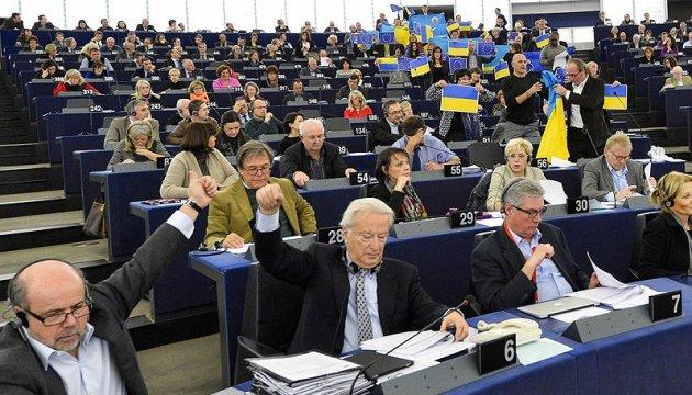 Украина в Европарламенте получила беспрецедентную поддержку - нардеп