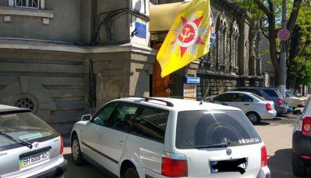 Суд відправив під домашній арешт одеського водія із червоним прапором