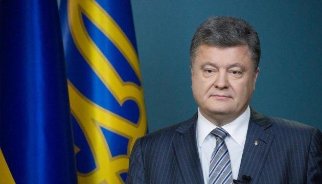Porochenko a commenté le régime sans visas pour les Ukrainiens: «L'Ukraine retourne dans sa maison européenne»