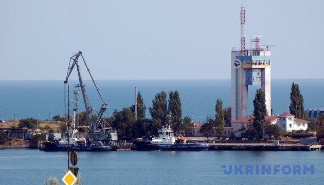 Одесский припортовый заработал после несколько месяцев простоя