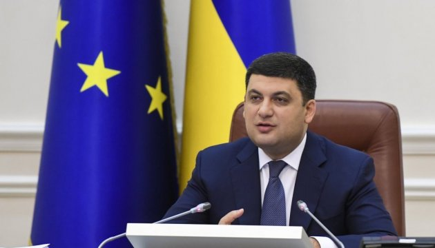 PM Groysman: Budget of Affordable Medicines state program to be increased up to UAH 750 mln