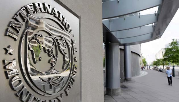Ukraine should start talks on new program of cooperation with IMF in 2018 - NBU
