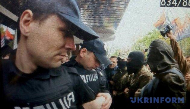 Учасники мітингу під МВС розійшлися