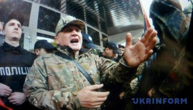 На мітингу під МВС - бійка активістів з поліцією